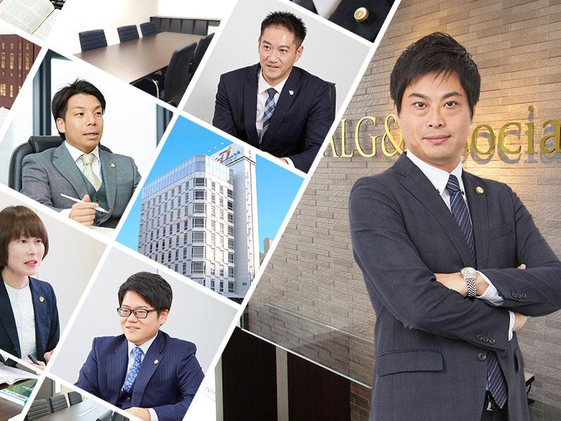 兵庫県姫路より兵庫県全域の法律問題はお任せください