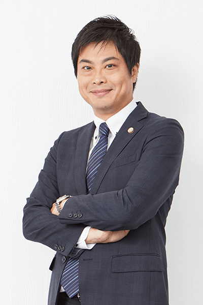 姫路法律事務所 所長 弁護士 西谷 剛